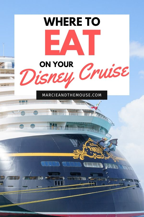 Disney Fantasy Dining: Where to Eat on Your Disney Cruise, tips featured by top US Disney blogger, Marcie and the Mouse